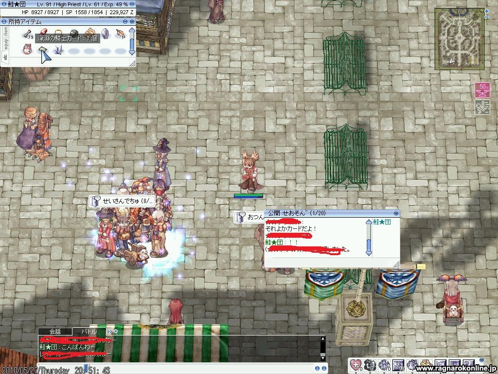 screenloki0012.jpg